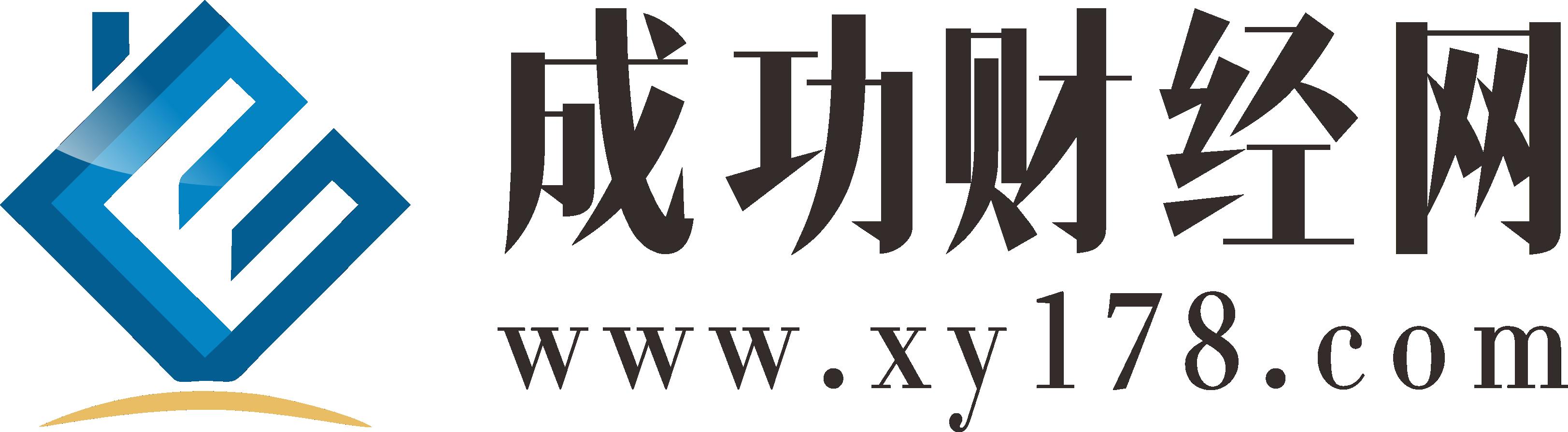 成功财经网-成功人士专业的财经资讯网站